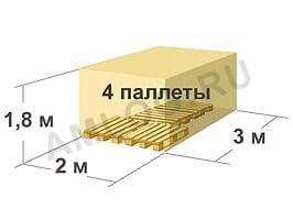 метал. 9м³