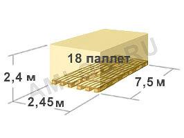 тент 45м³